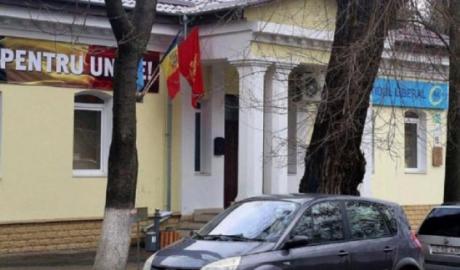 După reţinerea lui Chirtoacă, niciun deputat PL nu a venit astăzi la Parlament; Liberalii s-au convocat în şedinţă la sediul partidului