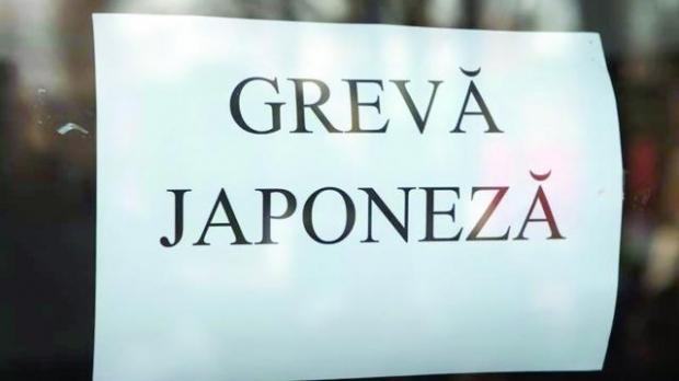 Grevă japoneză, timp de trei zile, în majoritatea primăriilor din ţară