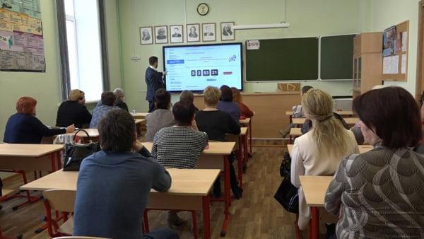 Profesorii vasluieni vor fi abilitati curricular prin proiectul CRED