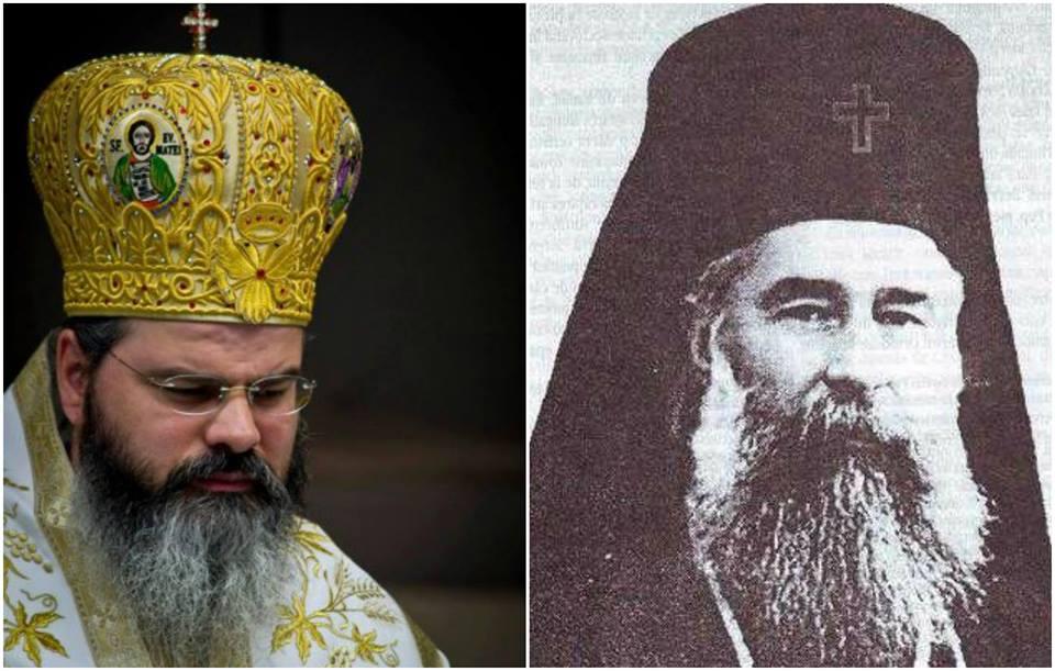 Eveniment în memoria Episcopului-Martir!