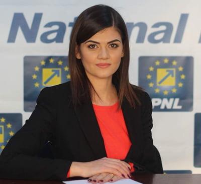 """Tinerii liberali de la Vaslui: """"România are un ministru al Penalilor, nu al Justitiei""""."""