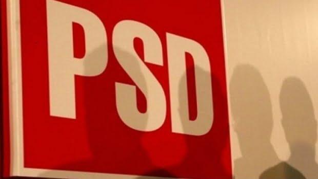 Doi minori care ar fi spart site-ul PSD şi al altor instituţii publice, prinşi de DIICOT